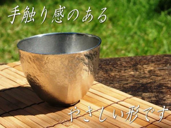日本酒の純米大吟醸と錫製酒器【手触感のあるぐい呑み】作家「小泉均」