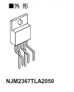 5.5A大電力DC/DCコンバータ制御IC