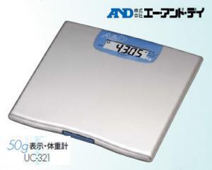 50g 表示 体重計