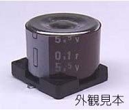 エルナー 電気二重層 面実装 DYNACAP