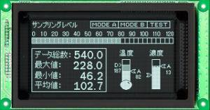 ノリタケ伊勢電子製VFD(蛍光表示管)モジュール