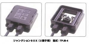 ジャンクションボックス(2端子用/ダイオード1個/ケーブル長1M)
