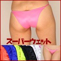 男女兼用 スーパーウェット ハーフバック ショーツ【Mサイズ】【unisex】【la pomme ラポーム】【DM便可】la-620014