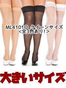 【大きいサイズ】ML4101Q 【クイーンサイズ】無地タイプ シアータイハイストッキング