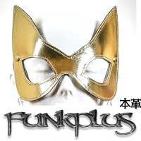 アイマスク パテントレザー ゴールド【ボンデージ】【funkplus】【アクセサリー】【catmask】funk-xm103p-gold