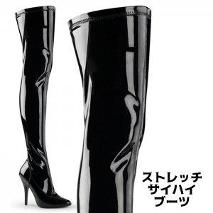 ple-SED3000-5インチヒール・エナメル サイハイ ストレッチ ブーツ【12cmヒール】【31cm】【ハイヒール・ブーツ】