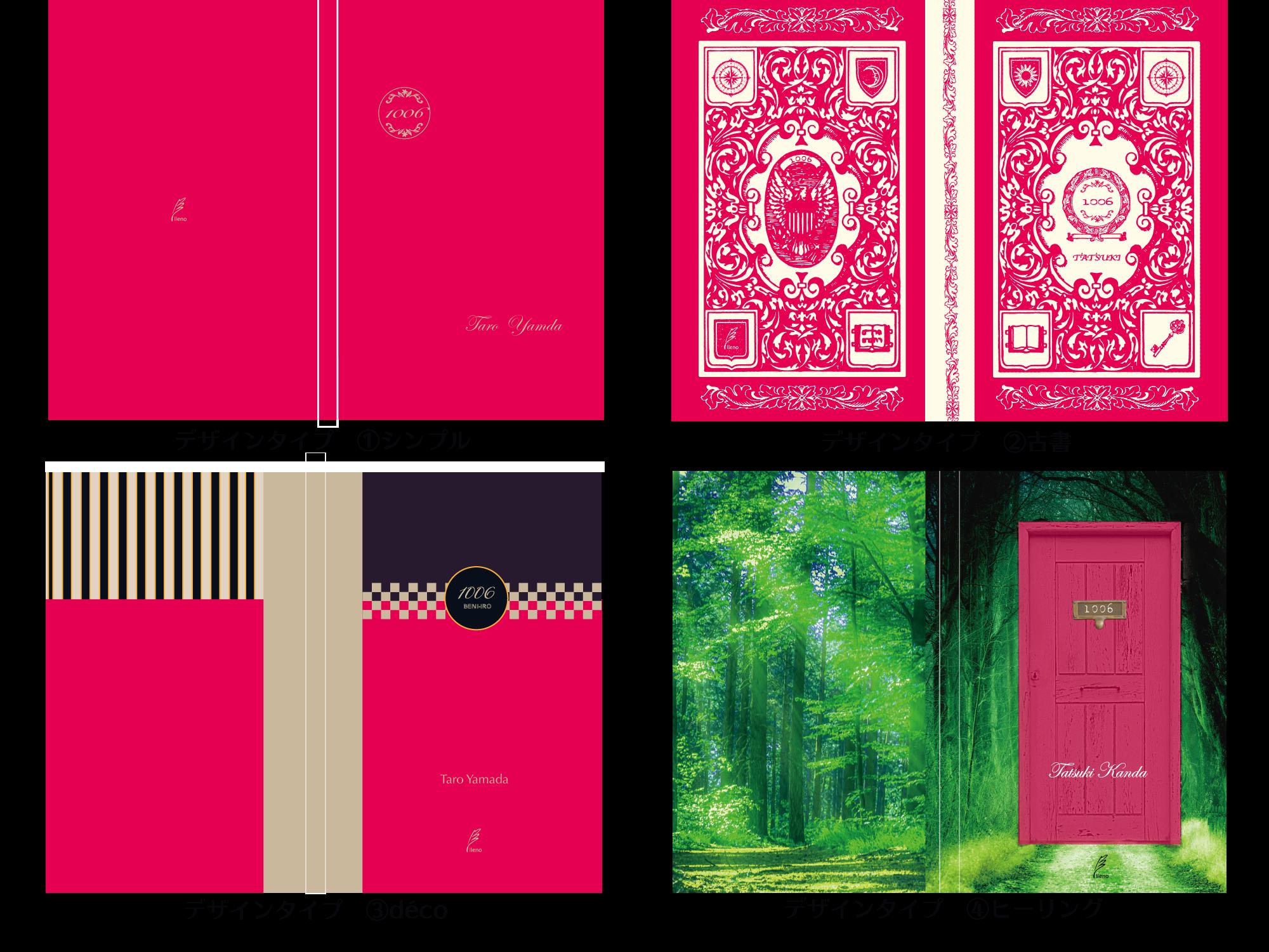 運命のノート『10月6日 紅色』(鑑定&メッセージカード付)