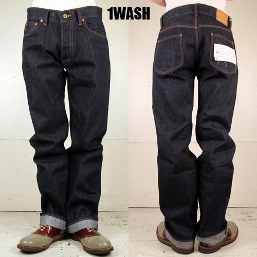 <img class='new_mark_img1' src='https://img.shop-pro.jp/img/new/icons46.gif' style='border:none;display:inline;margin:0px;padding:0px;width:auto;' />byGLAD HAND_GLADEN DENIM PANTS=type1=