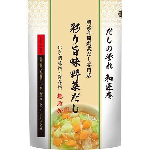 訳あり★賞味期限2021年6月1日以降★彩り旨味野菜だし8袋入