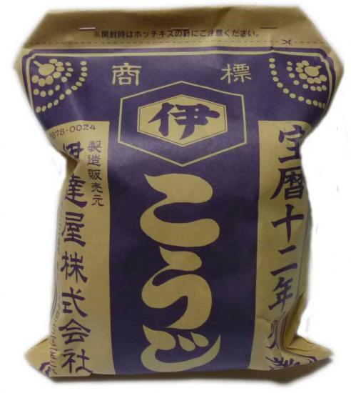 米糀 大袋