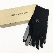 handson grip Tracker (BLACK)