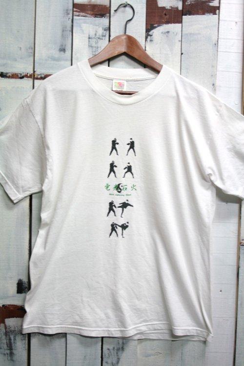 古着 カンフー 電光石火 プリントTシャツ Tシャツ ホワイト 白