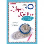 <img class='new_mark_img1' src='//img.shop-pro.jp/img/new/icons41.gif' style='border:none;display:inline;margin:0px;padding:0px;width:auto;' />!!SALE!! Lilyan Knitter リリアンニッター ラウンドタイプ 本体1個プレゼント!