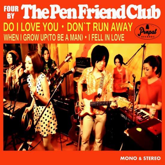 The Pen Friend Club - Four By The Pen Friend Club - OLD HAT GEAR
