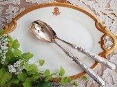 純銀 花かご装飾 サラダサーヴィングセット