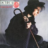 MINISTRY / work for love 【7EP】