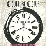 CULTURE CLUB / time (clock of the heart)【7EP】
