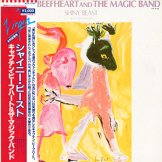CAPTAIN BEEFHEART AND THE MAGIC BAND / shiny beast (bat chain puller)