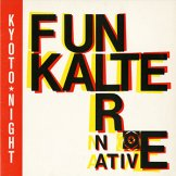 V.A. / kyoto night - funkalternative