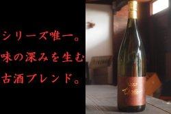 ちえびじん 生もと純米酒 1800ml