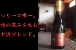 ちえびじん生もと純米酒 720ml 中野酒造