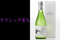 智恵美人(ちえびじん) 生詰め純米酒 720ml