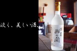西の関 淡美 特別本醸造 720ml