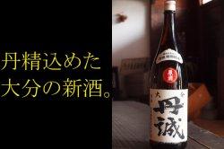 日本酒 丹誠 特別純米生原酒 1800ml