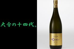ちえびじん愛山48%精米 純米大吟醸1800ml