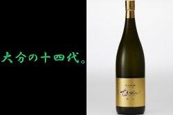 ちえびじん愛山 純米吟醸酒 1800ml