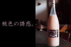 MOMO 桃色にごり酒1800ml 微発泡純米<img class='new_mark_img2' src='https://img.shop-pro.jp/img/new/icons1.gif' style='border:none;display:inline;margin:0px;padding:0px;width:auto;' />