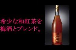 ちえびじん 紅茶梅酒 7% 1800ml