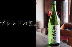 黒由布岳 25度 1800ml 小野酒造