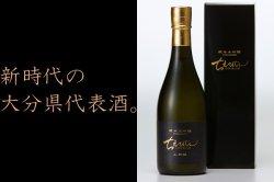 ちえびじん純米大吟醸原酒 720ml 山田錦35%