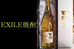 EXILE焼酎 初代百助 熟成貯蔵 1800ml