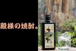 あさぢ 御膳米焼酎 720ml 牟礼鶴酒造