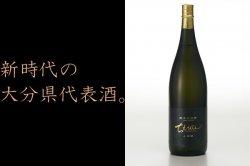 ちえびじん純米大吟醸原酒 1800ml 中野酒造