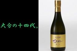 ちえびじん愛山 純米吟醸酒720ml