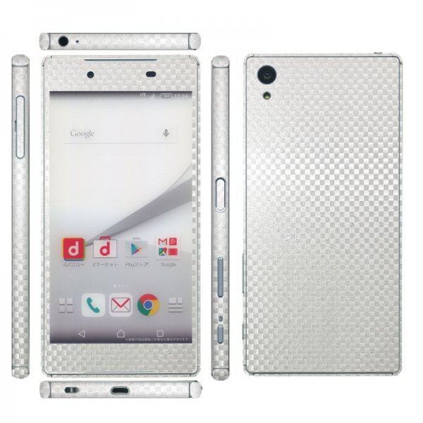 Xperia Z5 SO-01H 側面のおまけ付◆decoPro デコシート スキンシート 携帯保護シート◆レザー他