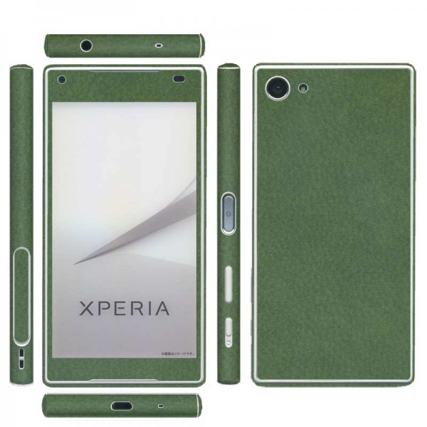 Xperia Z5 Compact SO-02H 側面のおまけ付◆decoPro デコシート スキンシート 携帯保護シート カッパー他
