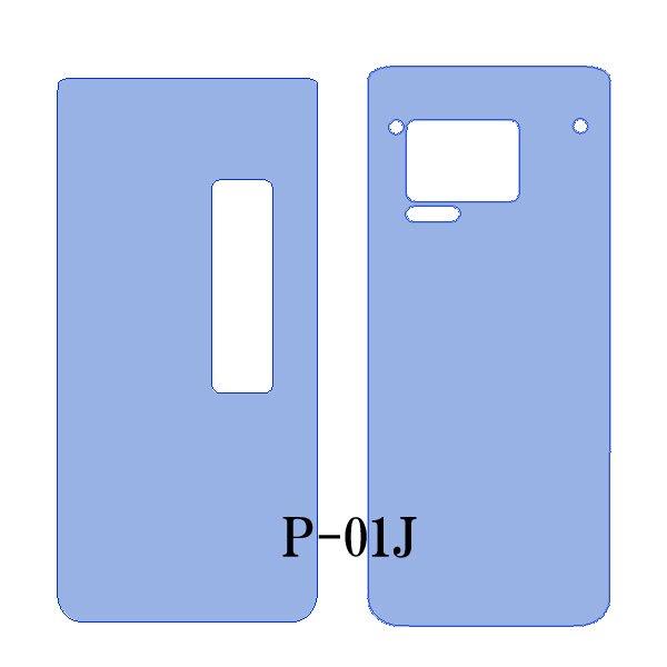 デコシート2枚♪ドコモ P-01J マシンカット デコ電 携帯保護シール