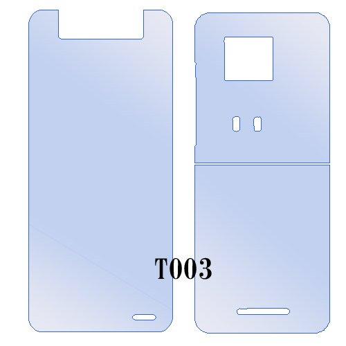 デコシート2枚♪au T003 マシンカット デコ電 携帯保護シール