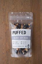 PUFFED (黒豆)