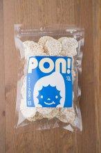 PON!塩