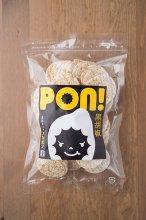 PON!黒胡椒