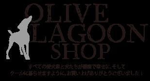 olivelagoonshop