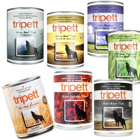トライペット(tripett™)