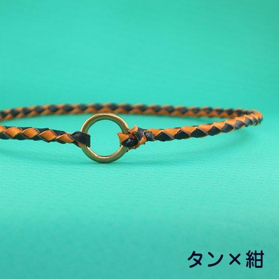 本革編みドッグネックレス大 /elegant