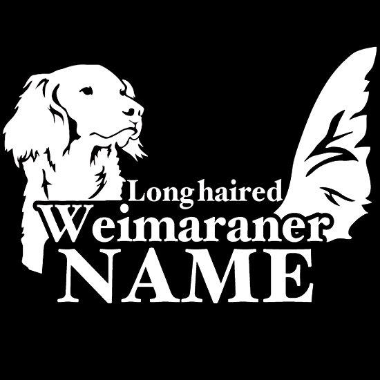 ワイマラナー(ロングヘアード)|カスタムオーダーカッティングステッカー