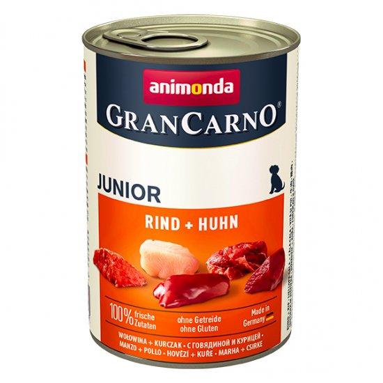 グランカルノ ウェット(牛肉と鶏肉)